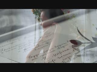 Акварельная история Полины и Ильи