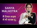Pataakha Movie Ke Promotion Par Khud Ke Bare Mein Kya Kehti Hain Sanya Malhotra   Radhika Madan