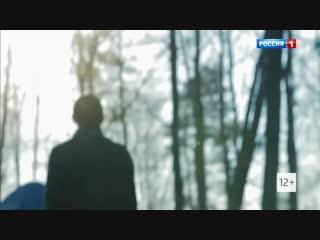 Сергей Нарышкин. Действующие лица с Наилей Аскер-заде - копия