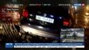 Новости на Россия 24 • В Киеве автомобиль снес памятник героям Небесной сотни