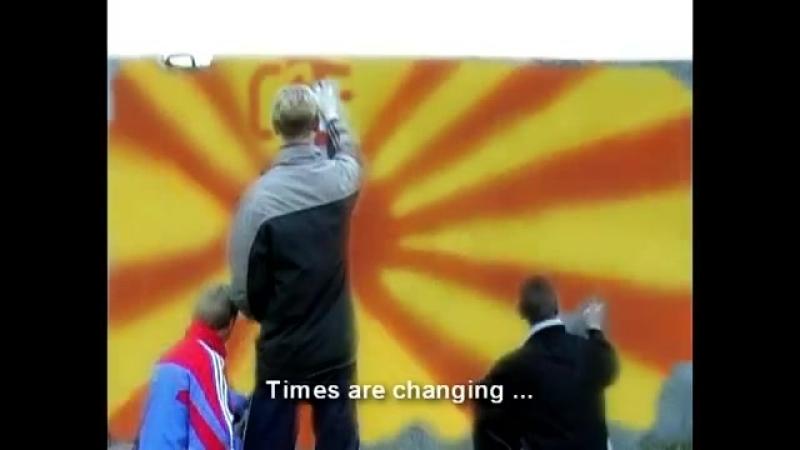 Стена (The Wall) - фильм Станислава Шуберта [2004] » Freewka.com - Смотреть онлайн в хорощем качестве