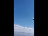 бонг 747