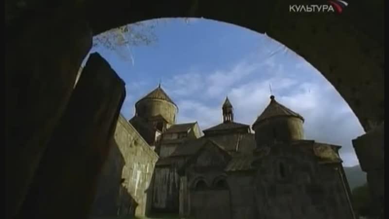 Монастыри Ахпат и Санаин Непохожие Братья YouTube 360p смотреть онлайн без регистрации
