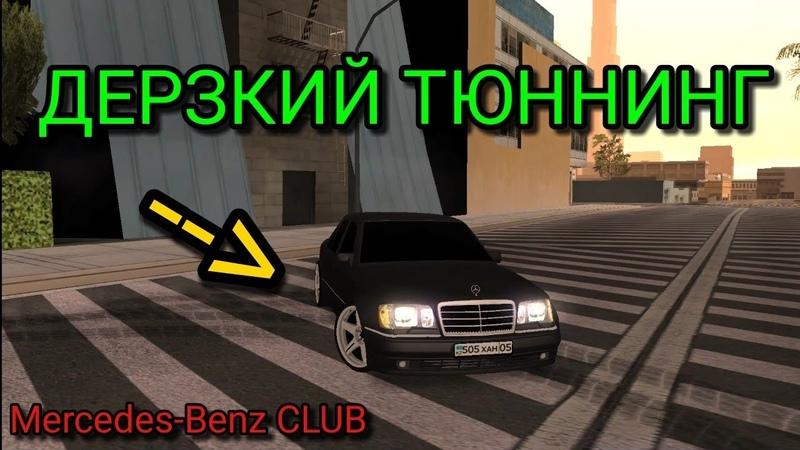 Mercedes-Benz E500 AMG▪EXCLUSIVE MTA | RP▪