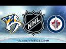Nashville Predators vs Winnipeg Jets 23 03 2019 NHL Regular Season 2018 2019 RU