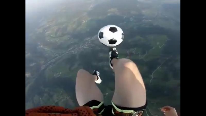 Где бы еще мяч понабивать