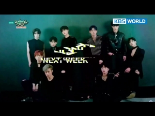 Teaser from music bank