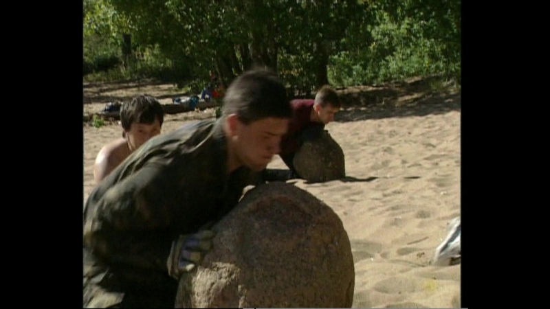 Игорь Пеплов и Камень