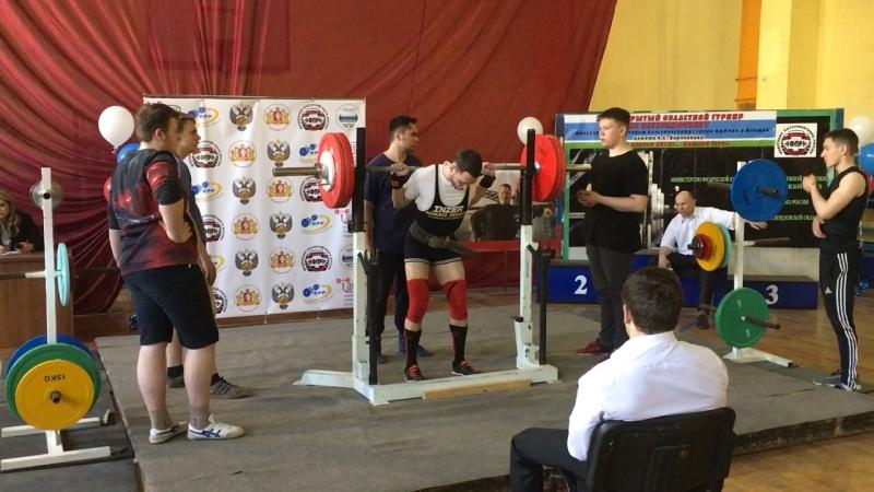 Областной турнир Нижний Тагил. Присед 185 кг