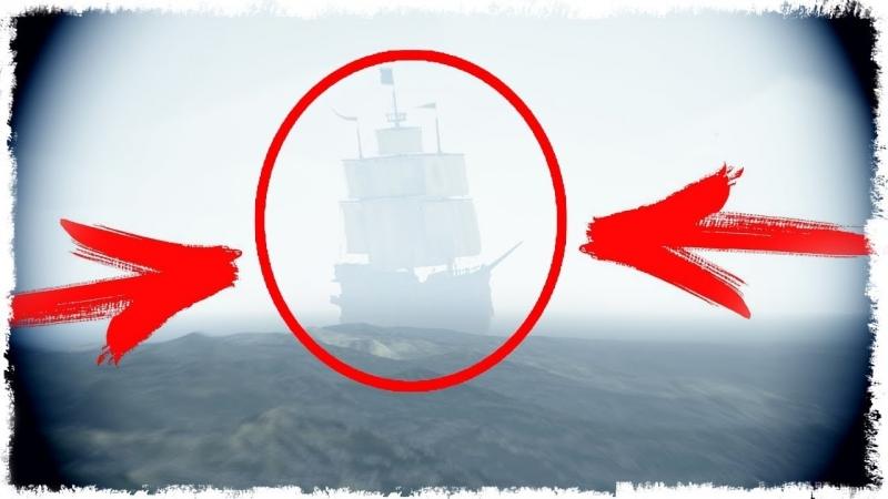[Quantum Games] КОРАБЛЬ ПРИЗРАК ИЛИ ПИРАТЫ ОГРАБИМ ЕГО SEA OF THIEVES