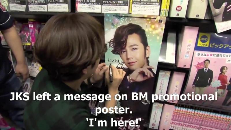 Jang Keun Suk • DVD release of Pretty man_TSUTAYA shop in Nagoya_03.10.2014