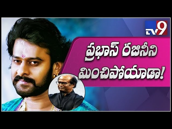 Prabhas is a National star now, says National TV survey - TV9