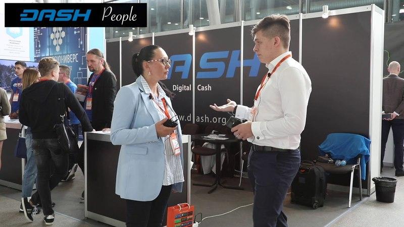 Интервью с Русланом Муслиевым, Wall BTC. Blockchain Conference Moscow Апрель 2018