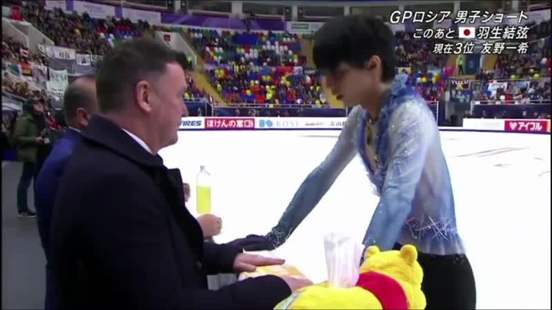 Yuzuru Hanyu SP Otonal CoR 2018 (Japanese Commentary)