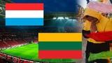 ЛЮКСЕМБУРГ - ЛИТВА ЕВРО 2020