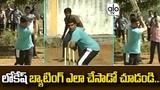 Nara Lokesh Playing Cricket Nara Rohith Chandrababu Naidu Family Alo TV