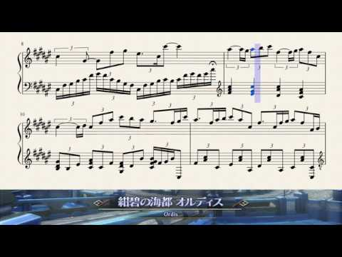 Sen no Kiseki III - Ordis | Piano Sheet Music