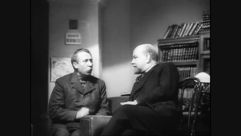 Ленин в 1918 году. (1939). . СССР. Хф. История, революция, гражданская война, интервенция.*