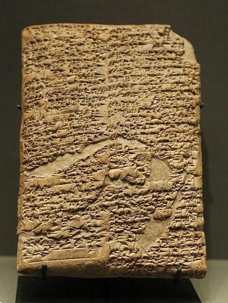 каменная книга царя хаммурапи. в начале xx века французскому археологу жаку де моргану удалось убедить персидского шаха даровать французам монополию на раскопки в пределах ирана. тот после