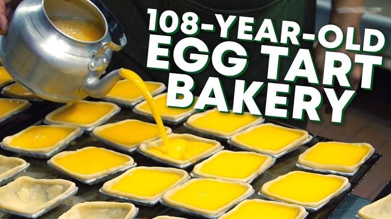 108 Year Old Egg Tart Bakery Shop In Singapore Tong Heng
