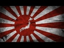 太平洋戦争MAD 「叭喇撃突ケ響」