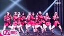 [KCON JAPAN] WJSN - Dreams Come True (Dance Ver.)ㅣKCON 2018 JAPAN x M COUNTDOWN 180419 EP.567