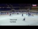 Голы МХК Динамо Спб в ворота Крылья Советов (24.09.2018)