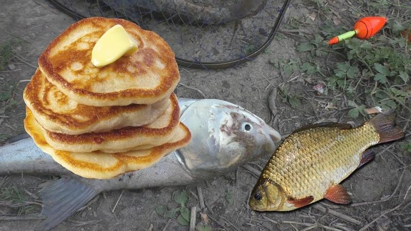 Рыбалка. Караси клюют на оладьи. Монтаж снасти на толстолоба. Часть1