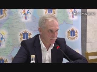 «Пора остановить падение в демографическую яму» http://ulpravda.ru