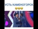 Байдың балдары 2018 жайдарман КТА