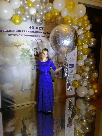 Rina Katerina