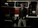 Служба спасения 911 РТР- 1994 (Фрагмент)