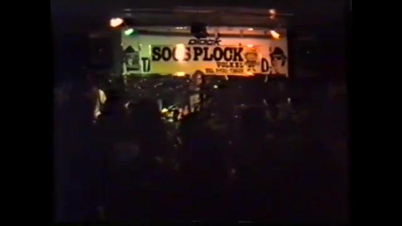 GOREFEST - Live Volkel ''Soos Plock'' 24/06/1990 (live video, full set)