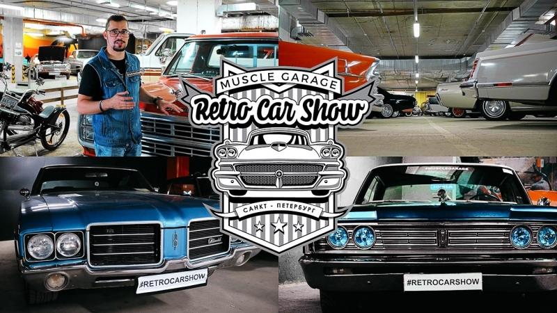 RetroCarShow 1