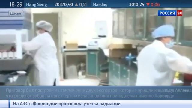 Новости на Россия 24 • Сел в 27, вышел в 60: роковая ошибка правосудия
