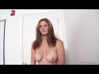 BANGBROS - HOW TO HAVE A GOOD TIME[Секс,трах, all sex, porn, big tits, Milf, инцест, порно,Ебля.мать.czech]