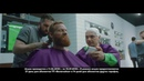 Реклама с Влади из Касты – смотри футбол на Мегафон