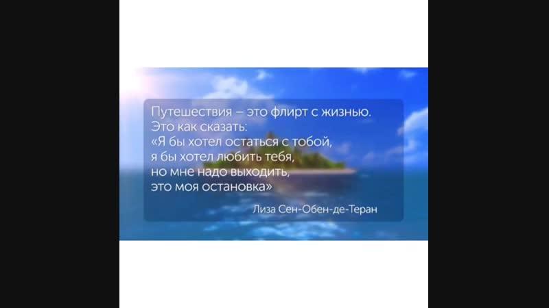 Ваша остановка! 🌴Паттайя из Благовещенска ✈️Вылет завтра Минимальная стоимость на двоих от 48.900 рублей * Скорей звоните:*  ⬇⬇⬇