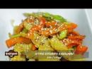 Острые кальмары с овощами
