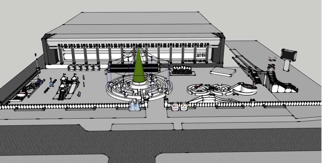 Объявлен аукцион на строительство снежного городка