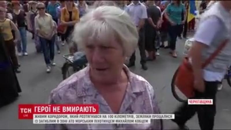 Чернігівщина зустріла загиблого морпіха живим коридором на 100...