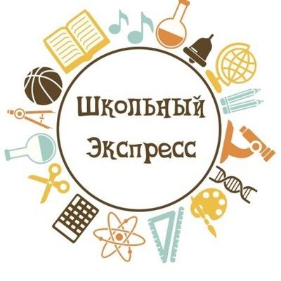 Алексей Вербицкий