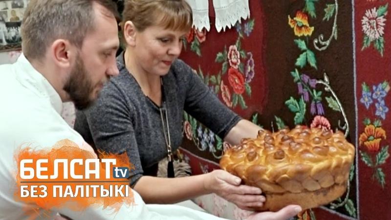 Што трэба зрабіць у вечар перад шлюбам Вяскоўцы | Вечер перед свадьбой традиции, приметы, обычаи