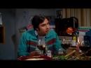 The big bang theory 7x08 уверенность