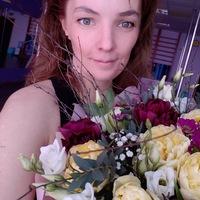 Ksenia Goncharenko