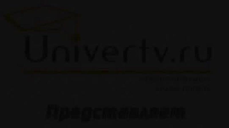 16. Белки, часть 4 » Биохимия, цикл лекций профессора Шноля С Э