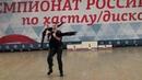 8 12 2018 ЧР Absolute Fast 8 место №98 Антон Егоров Инна Тынкович