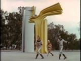 California Dreamin - Raquel Welch - Full