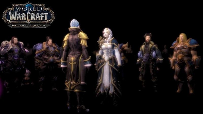 World of Warcraft Battle for Azeroth - Видения Джайны Праудмур