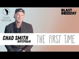 The First Time with Chad Smith Rolling Stone (рус. озвучка)